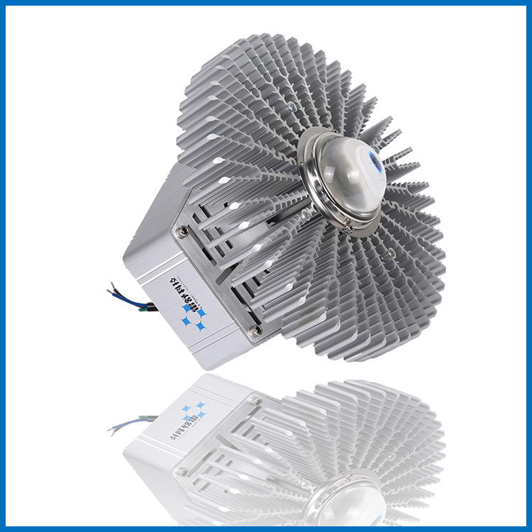 50W High BAYLED light LS-PGY50C