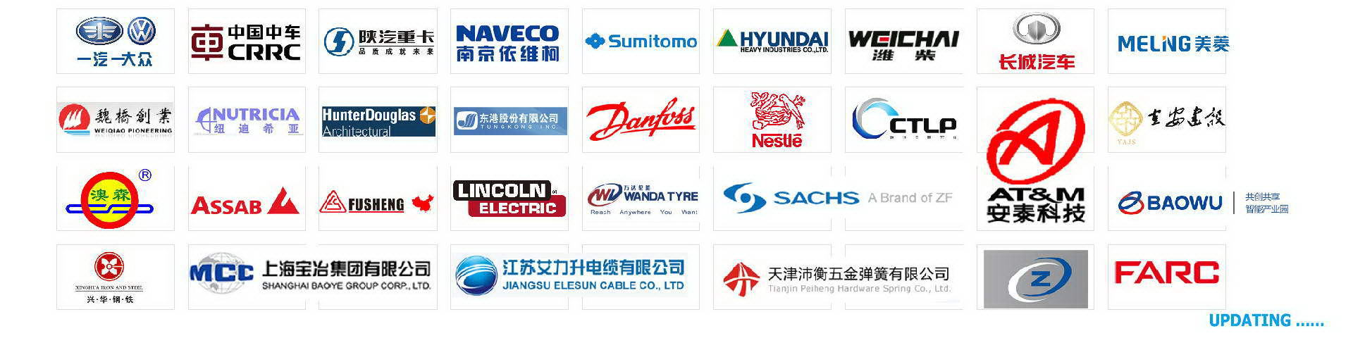 baoye group